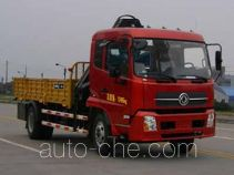 Yuehai YH5121JSQ01 truck mounted loader crane
