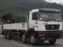 Yuehai YH5310JSQ29 truck mounted loader crane