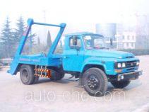 Haide YHD5100ZBS skip loader truck