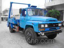 Haide YHD5101ZBS skip loader truck