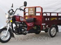 Yuejin YJ110ZH-3A грузовой мото трицикл