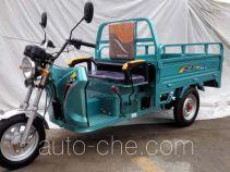 Yuejin YJ110ZH-5A грузовой мото трицикл