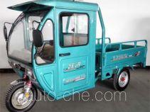 Yuejin YJ125ZH-2A грузовой мото трицикл с кабиной