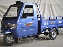 Yuejin YJ150ZH-3A грузовой мото трицикл с кабиной