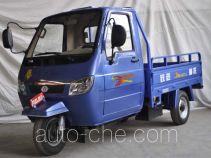 Yuejin YJ200ZH-A cab cargo moto three-wheeler