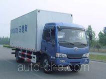 Yogomo YJM5167XBW insulated box van truck