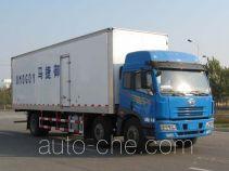 Yogomo YJM5250XBW insulated box van truck