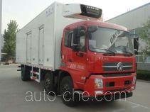 御捷马牌YJM5252XLC型冷藏车