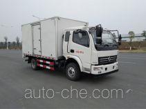 Yanlong (Hubei) YL5040XXYLZ4D1 фургон (автофургон)