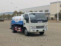 Yanlong (Hubei) YL5070GSSA1 поливальная машина (автоцистерна водовоз)