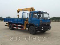 Yanlong (Hubei) YL5160JSQSZ1 truck mounted loader crane
