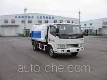 Yunma YM5071ZYS5 garbage compactor truck