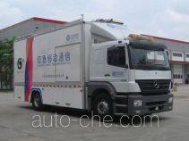 Yongqiang YQ5178XTX mobile communications vehicle
