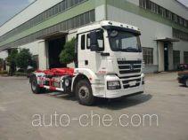 Sanlian YSY5166ZXXE5 detachable body garbage truck
