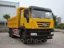 Shuangzhuan YSZ3250CQ1 dump truck