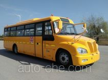 Shuchi YTK6100AX3 primary school bus