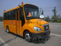 Shuchi YTK6571X5 primary school bus