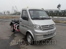 Yutong YTZ5020ZXX20P5 detachable body garbage truck