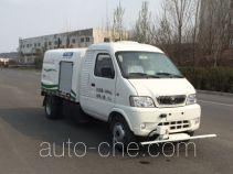 宇通牌YTZ5030TYHBEV型路面养护车