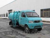 宇通牌YTZ5030ZZZBEV型纯电动自装卸式垃圾车