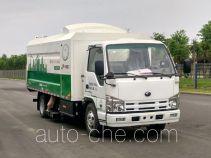 宇通牌YTZ5070TXCZ0BEV型纯电动吸尘车