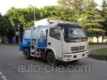 Yutong YTZ5080TCA20E food waste truck