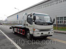 Yutong YTZ5080TQZ90FP автоэвакуатор (эвакуатор)