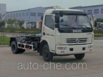 Yutong YTZ5080ZXX20E detachable body garbage truck