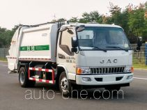 Yutong YTZ5080ZYS90D5 garbage compactor truck