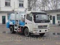 宇通牌YTZ5080ZZZ20F型自装卸式垃圾车
