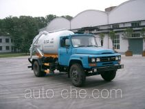 Yutong YTZ5100GXW20E вакуумная илососная машина