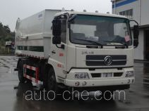 宇通牌YTZ5120ZDJ20D5型压缩式对接垃圾车