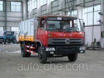 Yutong YTZ5120ZLJ20E garbage truck