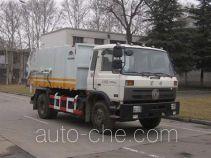 宇通牌YTZ5120ZLJ20F型自卸式垃圾车