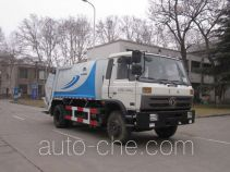 Yutong YTZ5120ZYS20F garbage compactor truck