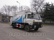 Yutong YTZ5121ZYS20F garbage compactor truck