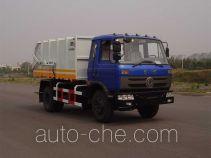 Yutong YTZ5123ZLJ20E garbage truck
