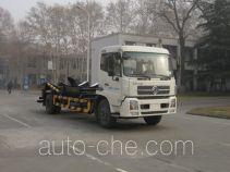 宇通牌YTZ5160ZBG20F型背罐车