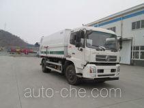 宇通牌YTZ5160ZDJ20G型压缩式对接垃圾车