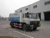宇通牌YTZ5160ZLJ20G型自卸式垃圾车