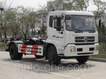 Yutong YTZ5160ZXX20E detachable body garbage truck