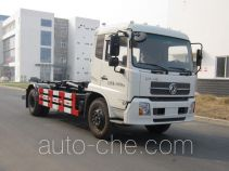 Yutong YTZ5160ZXX20F detachable body garbage truck