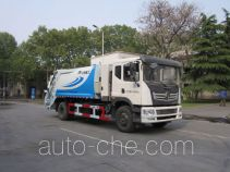 Yutong YTZ5160ZYS21G garbage compactor truck
