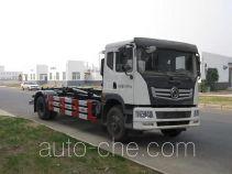 Yutong YTZ5161ZXX20F detachable body garbage truck