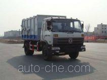 宇通牌YTZ5162ZLJ20E型垃圾转运车