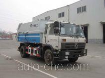 Yutong YTZ5163ZLJ21F самосвал мусоровоз