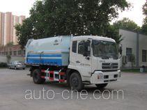 Yutong YTZ5163ZLJ22F dump garbage truck