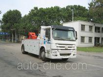 Yutong YTZ5167TQZ40FN wrecker
