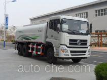 宇通牌YTZ5250GQX20D5型清洗车