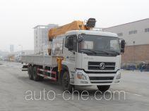 Yutong YTZ5250JSQ20F грузовик с краном-манипулятором (КМУ)
